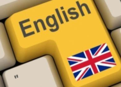 Для чого програмісту знати англійську мову