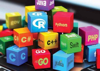 Найкращі мови програмування для старту у 2020 році